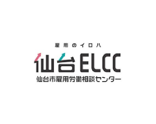 仙台ELCC